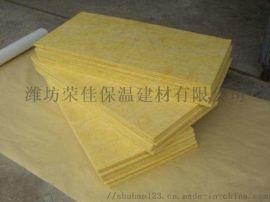 临朐县绝热玻璃棉板规格型号 玻璃纤维保温棉订购