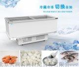 凱雪冷凍展示櫃KX-568WDZ凱雪島櫃臥式冷凍櫃