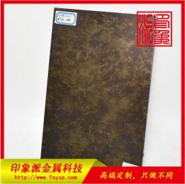 厂家供应做旧系列 青古铜不锈钢彩色不锈钢板