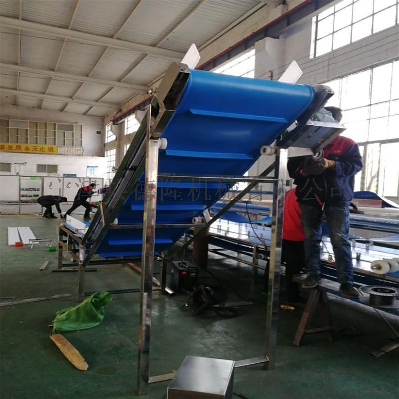 德隆供应皮带输送机散料运输爬坡设备皮带流水线