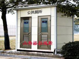 现货供应太原工地简易厕所 景区豪华厕所 卫生间