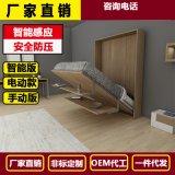电动无腿桌台隐形床 折叠床1200*1900隐形床