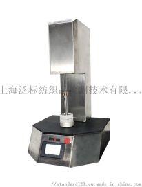 上海千实折皱回复性能测试仪