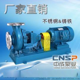 厂家直销IH型不锈钢单级单吸悬臂式化工泵