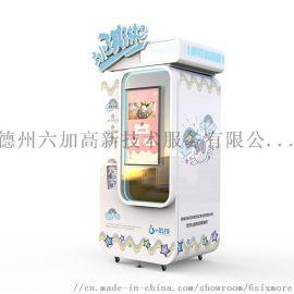 山东德州六加科技全智能网络一体机化冰淇淋自动售货机