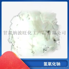 工业级氢氧化钠含量99%片状