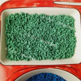 EPDM草坪跑道用橡胶颗粒 垫层环保颗粒 塑胶颗粒