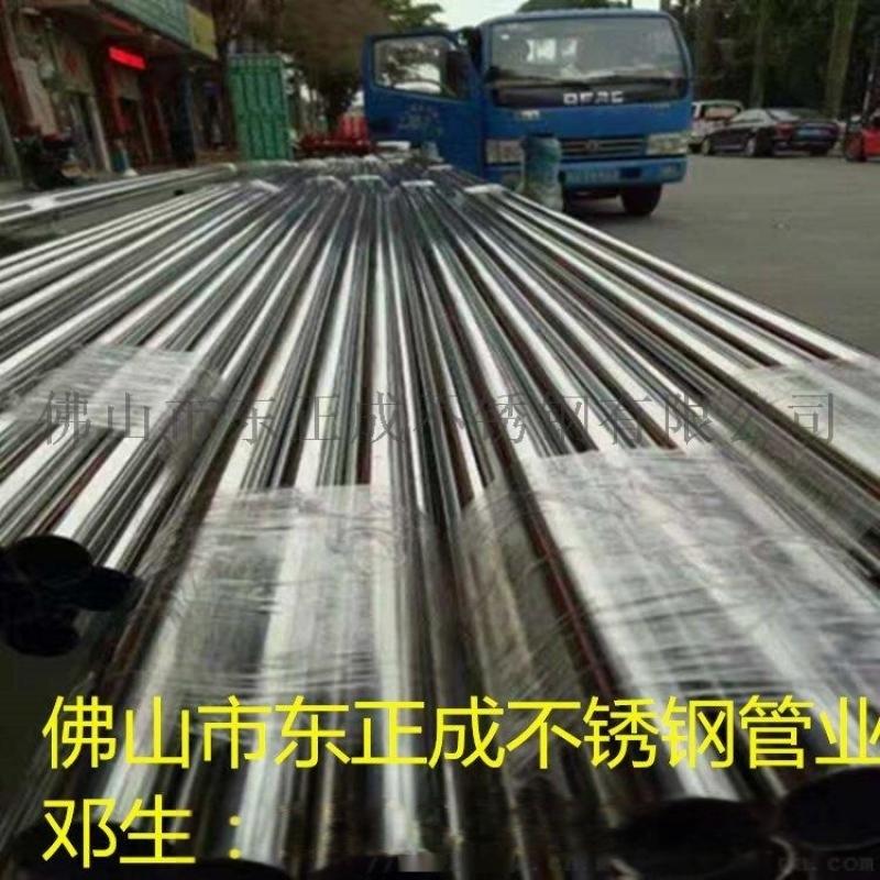 201不锈钢焊管,不锈钢焊管厂家