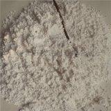 轻钙粉厂家 橡胶级轻质碳酸钙 活性轻钙粉