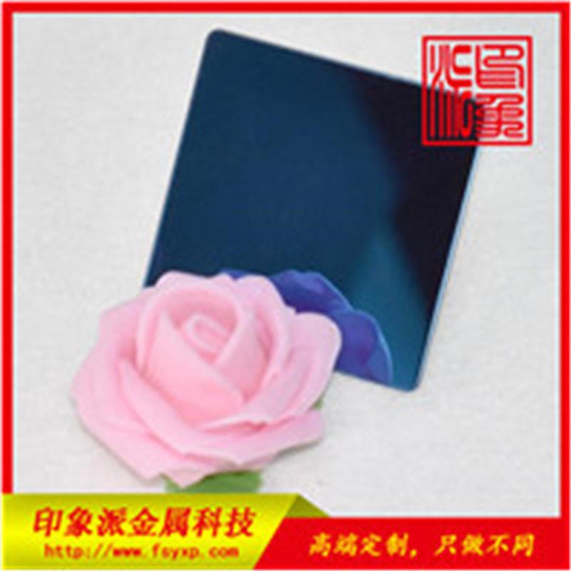 鏡面寶石藍不鏽鋼板圖片 佛山電鍍廠不鏽鋼酒店裝飾板