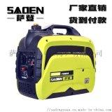 薩登DS2200i數碼變頻發電機組價格