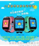 学生智能手表 儿童智能定位手表 穿戴式智能设备