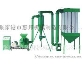ABS塑料磨粉机(MF系列简易磨盘磨粉机)