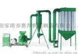 ABS塑料磨粉機(MF系列簡易磨盤磨粉機)