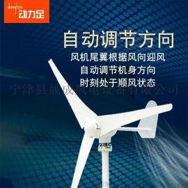 供应山区  风力发电机500小型家用厂家直销