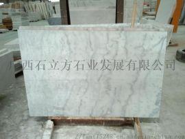 广西白大理石桌面板 广西石材加工厂家