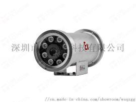 高清防爆摄像机专业
