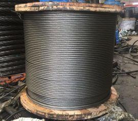 35W*7钢芯防旋转防扭钢丝绳 汽车吊 卷扬机