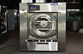 禹创厂家面向全国促销大型洗衣机各种全自动洗衣机