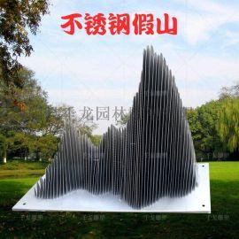 景观雕塑铁艺假山不锈钢摆件售楼部公司玄关金属山异形