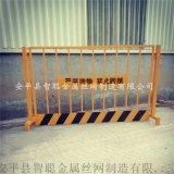 安全臨邊防護網 泥漿池臨邊防護柵欄 基坑臨邊護欄網