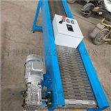 耐腐蚀输送链板 不锈钢链板输送机 食品饮料输送设备