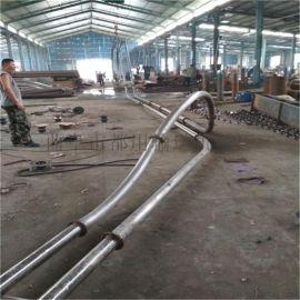 不锈钢管链输送机 粉体盘片式输送机定制qc