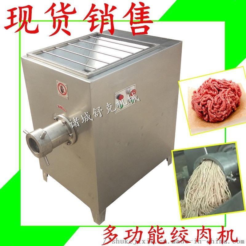 不鏽鋼多功能凍肉絞肉機 商用100型鮮肉絞肉機