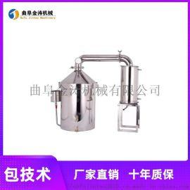 浙江酿 设备生产厂家 小作坊酿 技术