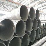 貴州螺旋焊接鋼管報價