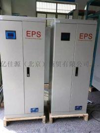 EPS应急电源132KW报价eps电源18kw价格