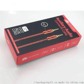 数据线包装盒数码彩盒数码包装印刷充电线包装