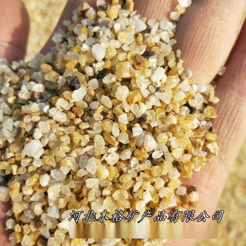 供应水处理用白色石英砂 雪花白喷砂除锈真石漆球场用