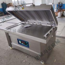 海诺厂家定做大鲅鱼真空包装机1米长大鳗鱼真空封口机