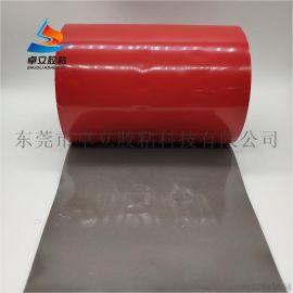 0.8红膜灰色双面胶 汽车红膜亚克力强力双面胶