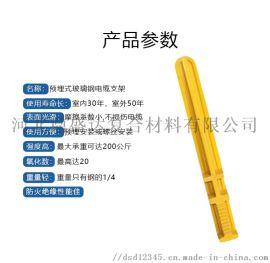 玻璃钢复合材料电缆支架SMC 预埋式电缆沟支架