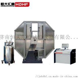 **-W300C微机控制全自动冲击试验机