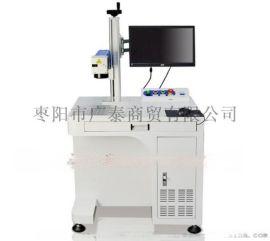 湖北省陶瓷紫外激光打标机 玉石图案激光雕刻生产厂家