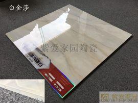 佛山陶瓷厂家直销800通体大理石长期有货工程批发