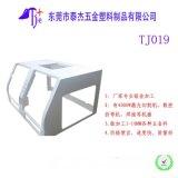 东莞泰杰五金塑胶厂专业生产钣金加工制品 厂价价格便宜 规模大