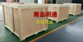 青岛设备包装/木箱包装/免熏蒸木箱定制/设备固定服务
