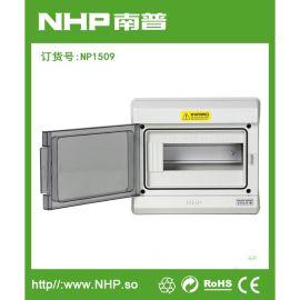 厂家直供 NP1509 9回路防水明装配电箱 断路器保护开关箱