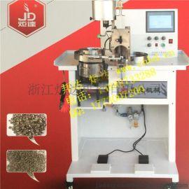 炬达厂商多功能钉珍珠机水桶半圆尖形扣JD-136S异形扣机