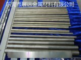 臺灣春保WF03鎢鋼條WF03鎢鋼廠家