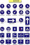 宜昌道路標誌標牌滾邊毛坯半成品鋁板