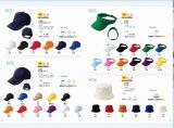 定做广告帽定做,定做广告帽批发,定做广告帽印字,地址昆明旺海。