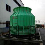玻璃钢冷却塔|河南冷却塔