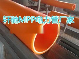湖北mpp电力管-顶管穿线管