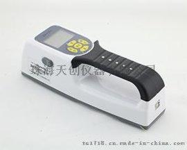 JW-**混凝土钢筋扫描仪,广州一体式钢筋扫描仪