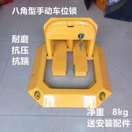厂家直销 八角型手动停车位锁